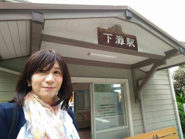 f:id:hikarireinagatsuki:20190924134228j:image