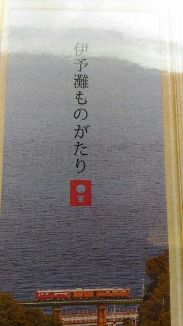 f:id:hikarireinagatsuki:20190924134538j:image