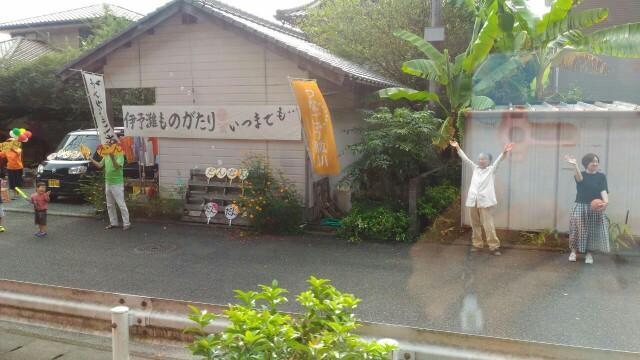 f:id:hikarireinagatsuki:20190924134817j:image