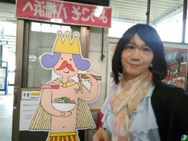 f:id:hikarireinagatsuki:20190924135048j:image
