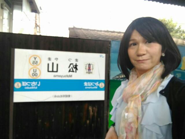 f:id:hikarireinagatsuki:20190924135419j:image