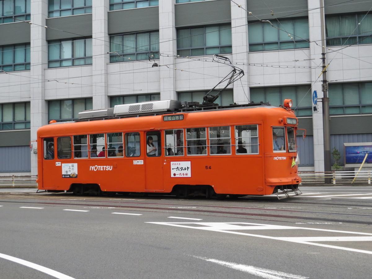 f:id:hikarireinagatsuki:20190928001823j:plain