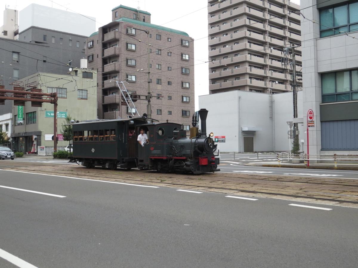 f:id:hikarireinagatsuki:20190928001855j:plain