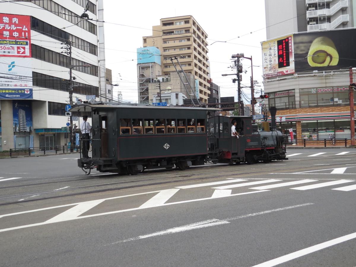 f:id:hikarireinagatsuki:20190928001926j:plain