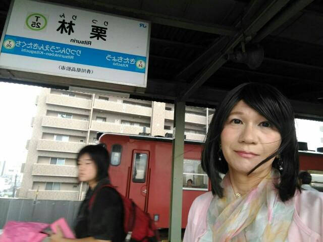 f:id:hikarireinagatsuki:20190928115313j:image