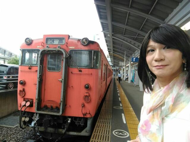 f:id:hikarireinagatsuki:20190928115352j:image