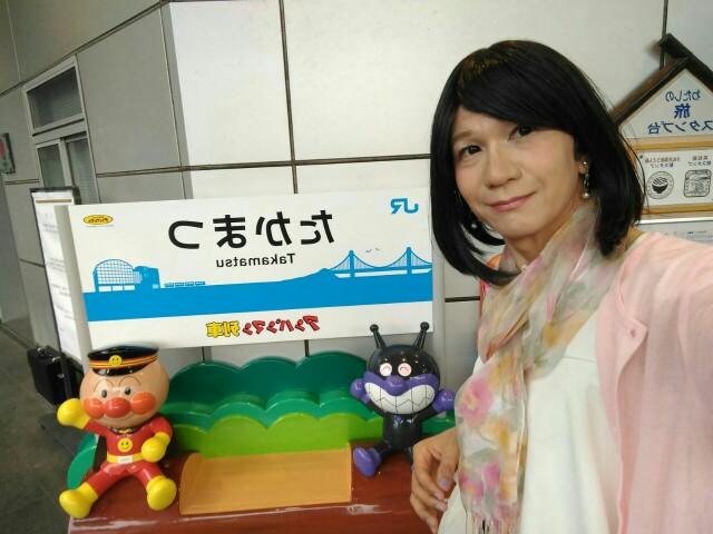 f:id:hikarireinagatsuki:20190928115543j:image