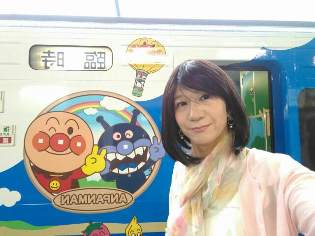 f:id:hikarireinagatsuki:20190928115655j:image