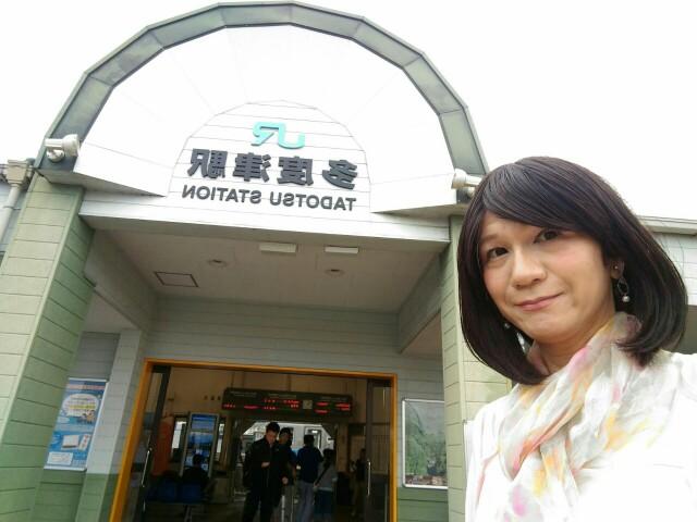 f:id:hikarireinagatsuki:20190928120005j:image