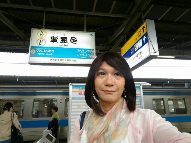 f:id:hikarireinagatsuki:20190928120226j:image