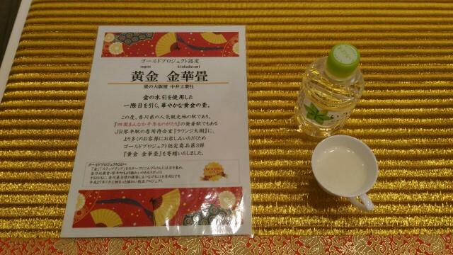 f:id:hikarireinagatsuki:20190928123551j:image