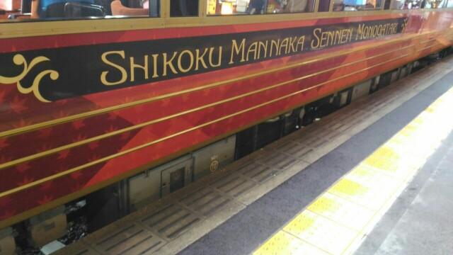f:id:hikarireinagatsuki:20190928123849j:image