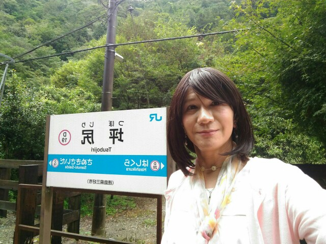 f:id:hikarireinagatsuki:20190928235337j:image