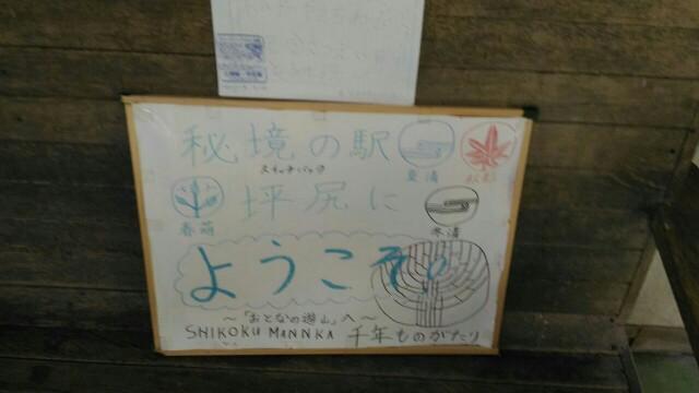 f:id:hikarireinagatsuki:20190928235534j:image