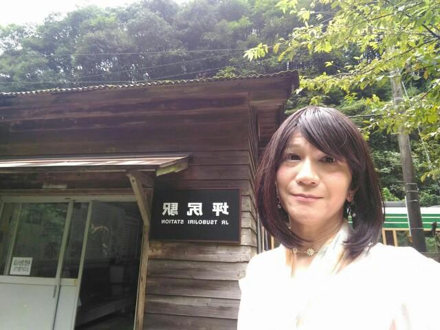 f:id:hikarireinagatsuki:20190928235552j:image