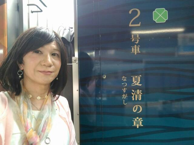 f:id:hikarireinagatsuki:20190929000212j:image