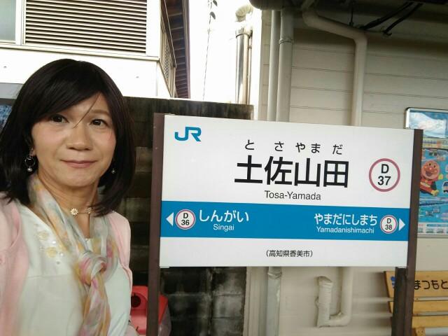 f:id:hikarireinagatsuki:20190929150435j:image