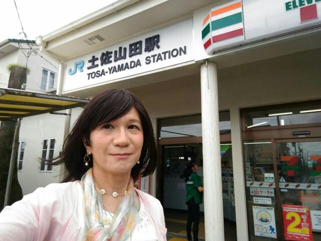 f:id:hikarireinagatsuki:20190929172225j:image
