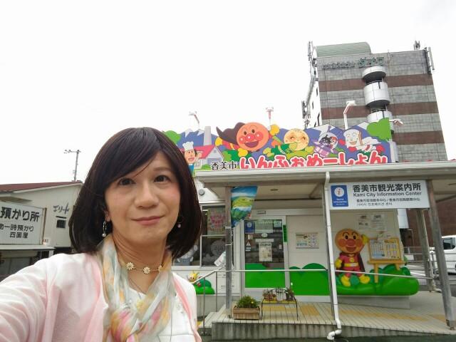 f:id:hikarireinagatsuki:20190929172411j:image