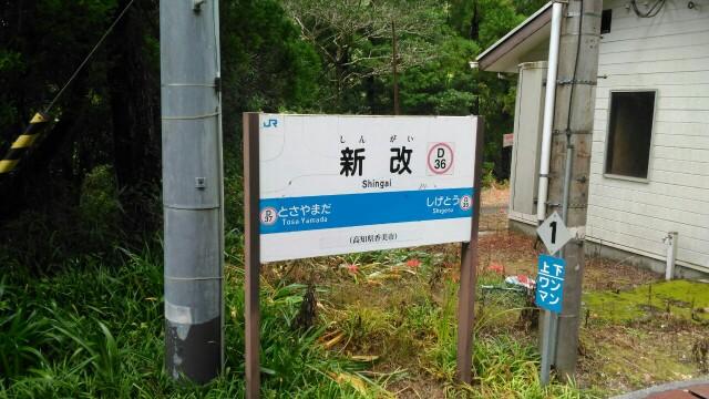 f:id:hikarireinagatsuki:20190929172811j:image
