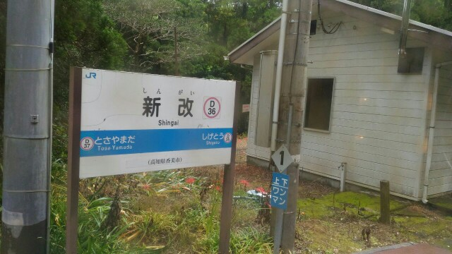 f:id:hikarireinagatsuki:20190929172835j:image