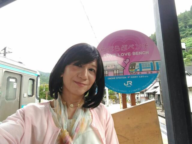 f:id:hikarireinagatsuki:20190929173055j:image
