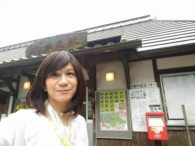 f:id:hikarireinagatsuki:20190929173204j:image