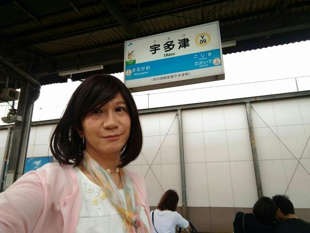 f:id:hikarireinagatsuki:20190929173459j:image