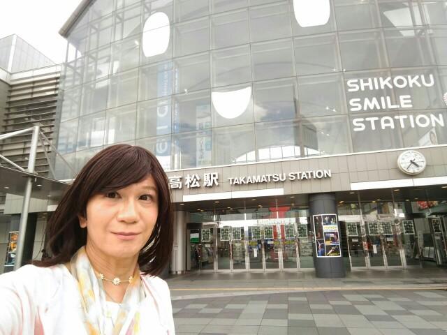 f:id:hikarireinagatsuki:20190929173546j:image