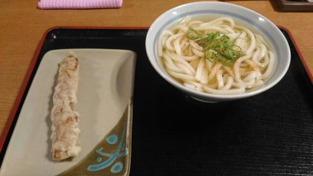 f:id:hikarireinagatsuki:20190929182030j:image