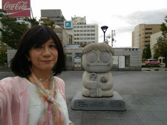 f:id:hikarireinagatsuki:20190929182045j:image