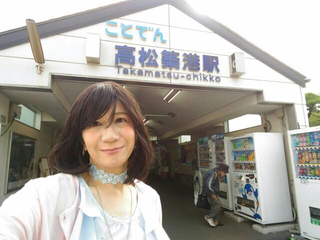 f:id:hikarireinagatsuki:20190929190842j:image