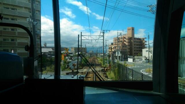 f:id:hikarireinagatsuki:20190929190916j:image