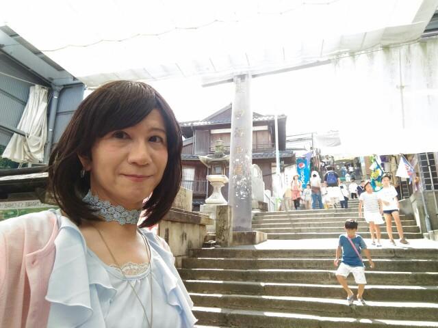 f:id:hikarireinagatsuki:20190929191805j:image