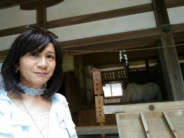 f:id:hikarireinagatsuki:20190929192018j:image