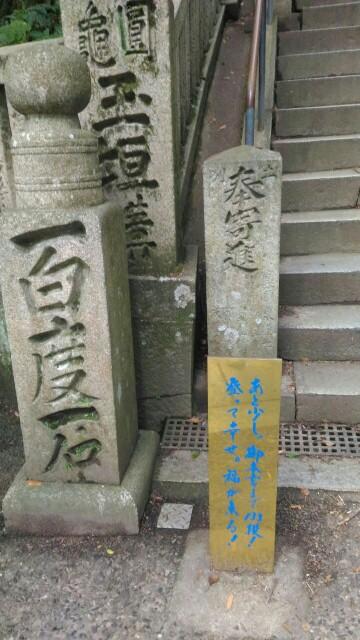 f:id:hikarireinagatsuki:20190929192221j:image