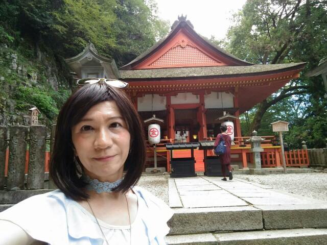 f:id:hikarireinagatsuki:20190930101859j:image
