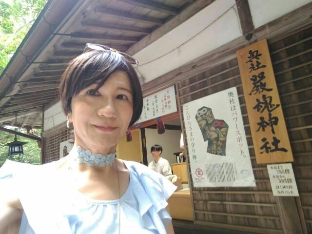 f:id:hikarireinagatsuki:20190930101943j:image
