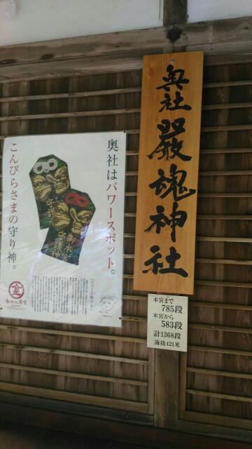 f:id:hikarireinagatsuki:20190930101954j:image