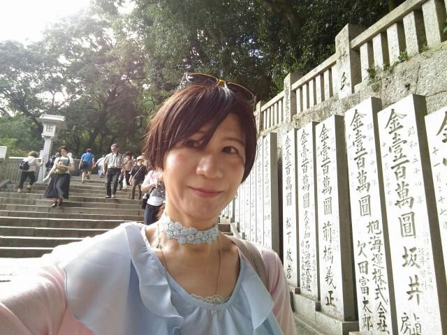 f:id:hikarireinagatsuki:20190930141753j:image