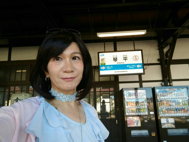 f:id:hikarireinagatsuki:20190930141948j:image