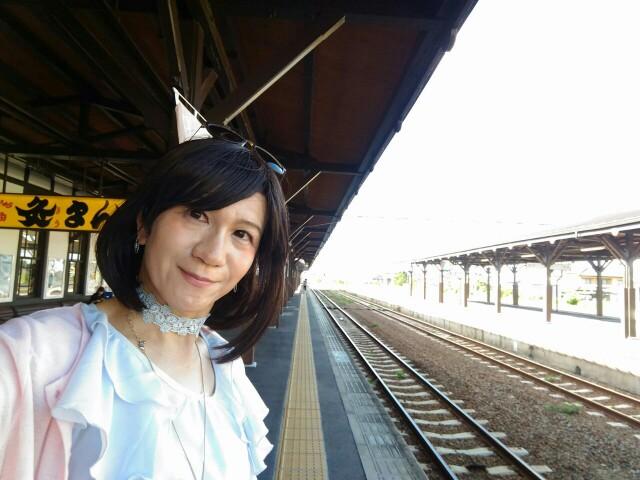 f:id:hikarireinagatsuki:20190930142040j:image