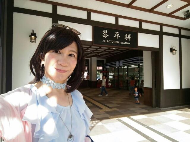 f:id:hikarireinagatsuki:20190930142055j:image