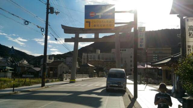 f:id:hikarireinagatsuki:20190930142204j:image