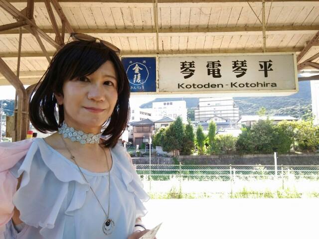 f:id:hikarireinagatsuki:20190930142219j:image