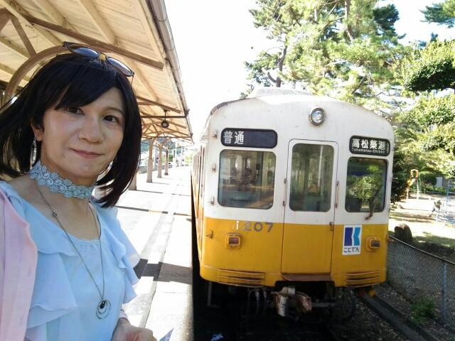 f:id:hikarireinagatsuki:20190930142233j:image