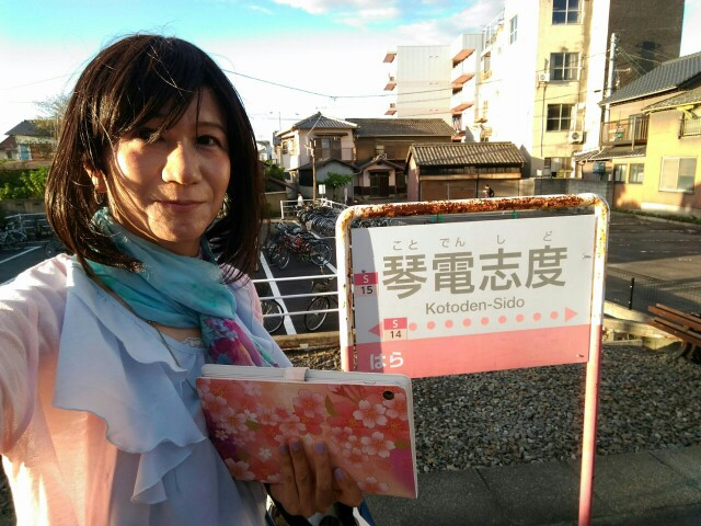 f:id:hikarireinagatsuki:20190930142617j:image
