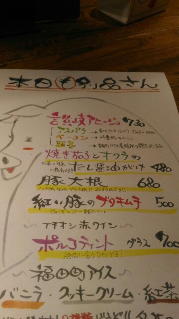 f:id:hikarireinagatsuki:20190930143016j:image