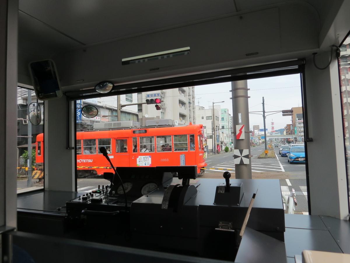 f:id:hikarireinagatsuki:20190930220004j:plain