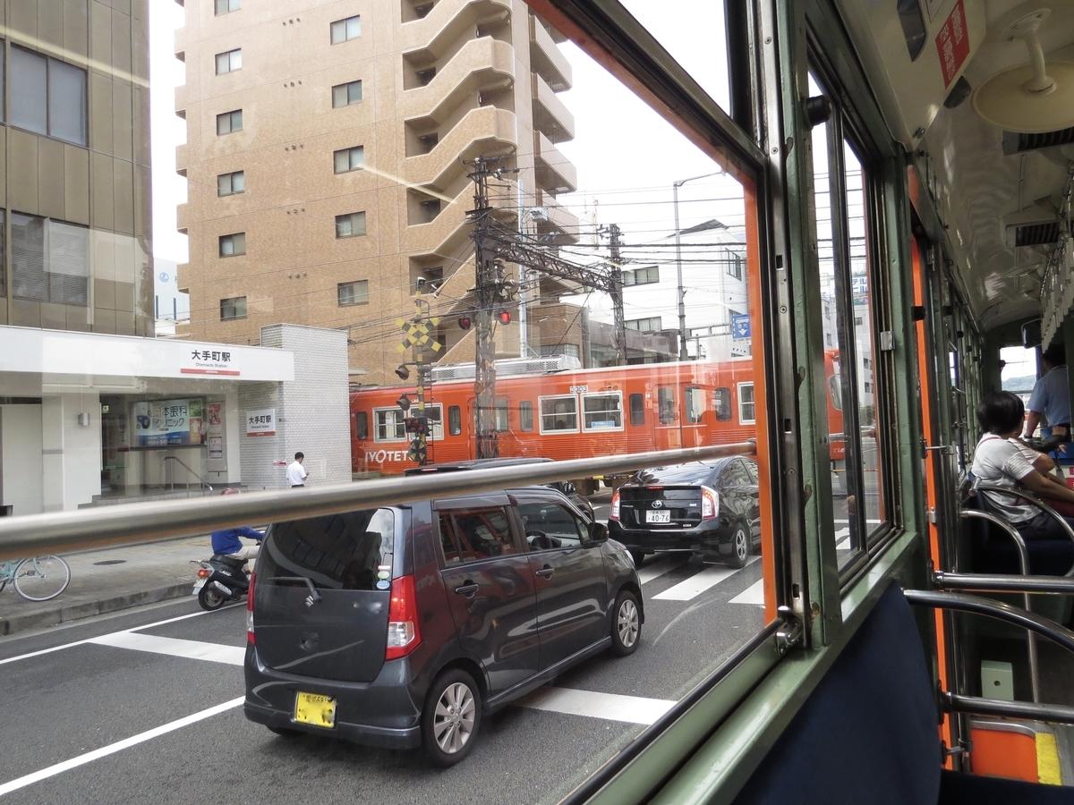 f:id:hikarireinagatsuki:20190930220556j:plain